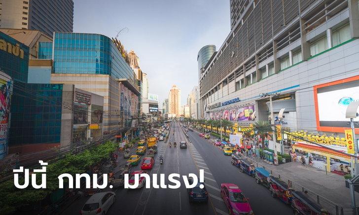 กรุงเทพ ยังเหนียวแน่น 100 อันดับเมืองที่ดีที่สุดในโลก ปีนี้มาแรง พุ่งขึ้น 16 อันดับ