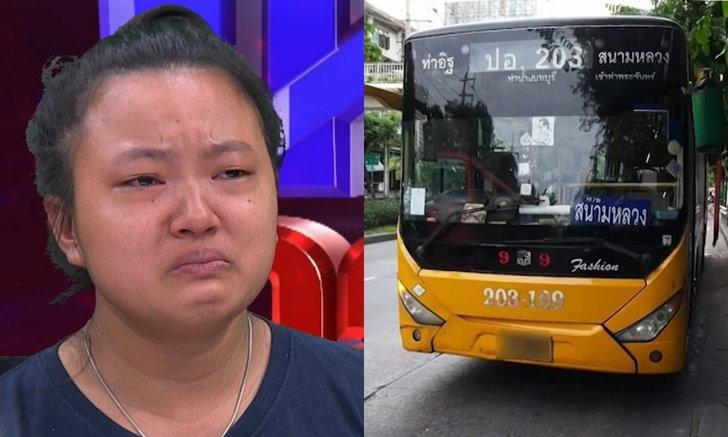 เมียปล่อยโฮ! ลูกร้องหาพ่อหน้าโลง ถูกรถเมล์ทับเสียชีวิต 6 เดือน แต่คดีไม่คืบ
