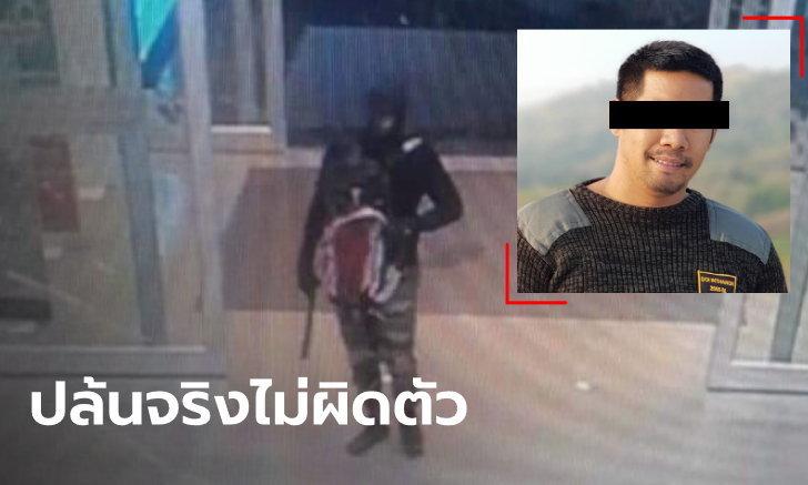 #ปล้นร้านทองลพบุรี ผบ.ตร. การันตีไม่จับแพะ คนร้ายรับสารภาพ บอกสำนึกผิดแล้ว