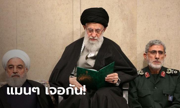 """นายพลอิหร่านคนใหม่ ขู่ล้างแค้น ด้าน ส.ส.ลั่นกลางสภา ใครฆ่า """"ทรัมป์"""" ได้ให้ 90 ล้าน"""