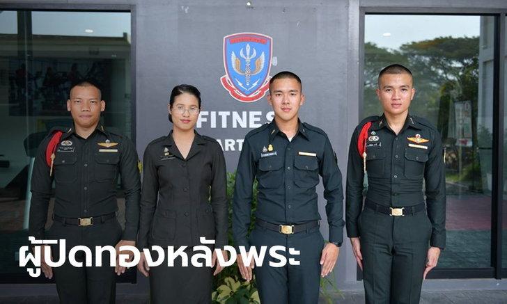 """เผยโฉม 3 ทหาร 1 พยาบาล ผู้อยู่เบื้องหลัง """"เซฟชีวิต"""" เหตุปล้นร้านทองลพบุรี"""