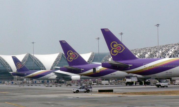 """การบินไทย แจง พนักงานติดโรคปอดอักเสบจาก """"ไวรัสโคโรนา"""" เป็นข่าวปลอม"""
