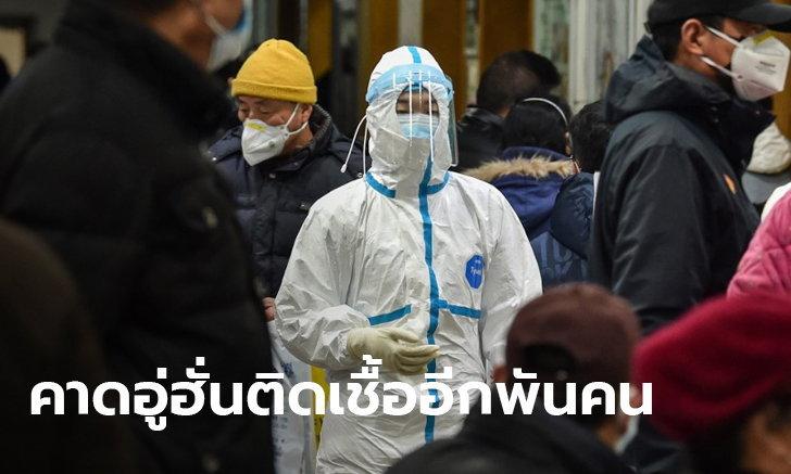 ไวรัสโคโรนา: นายกเล็กเมืองอู่ฮั่นยอมรับ ผู้ป่วยปอดอักเสบอาจเพิ่มอีก 1,000 คน