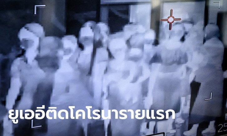 ไวรัสโคโรนา: สหรัฐอาหรับเอมิเรตส์ พบผู้ติดเชื้อรายแรก ออสเตรเลียยืนยันรายที่ 6