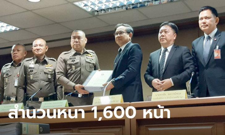 ตำรวจหอบสำนวนคดีกราดยิงชิงทองลพบุรี ส่งอัยการสั่งฟ้อง 9 ข้อหาหนัก!