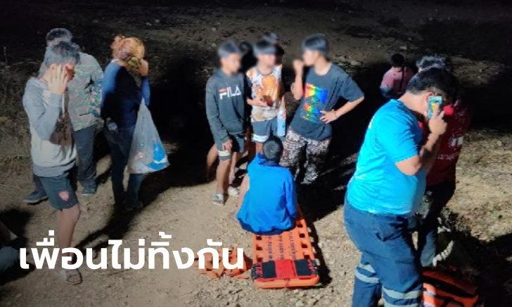 วุ่นทั้งอำเภอ ตามหาเด็กชาย 3 คนไปเที่ยวแล้วหลงป่า เผยเหตุผลที่ทำโกรธไม่ลง
