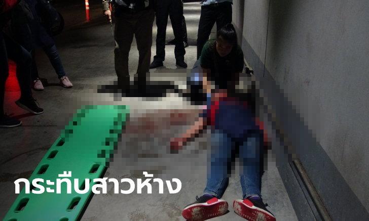 หนุ่มดักรอสาวหน้าห้าง คุยไม่กี่คำไล่กระทืบจมกองเลือด ขู่พกปืนมาด้วย-ไม่มีใครกล้าช่วย