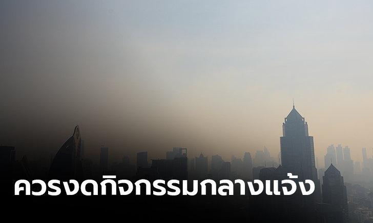 กทม.เช้านี้ ฝุ่น PM 2.5 เกินค่ามาตรฐาน 32 จุด พระโขนงสูงสุด