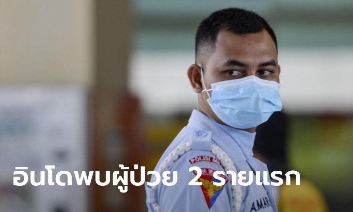 ไวรัสโคโรนา: อินโดนีเซีย พบแม่ลูกติดเชื้อ 2 รายแรก มีประวัติสัมผัสกับชาวญี่ปุ่น