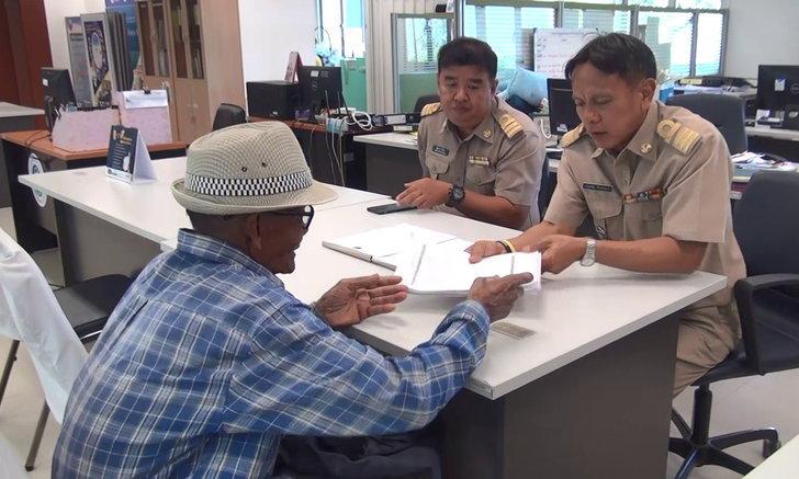 พ่อเฒ่าวัย 80 ปี สุดช้ำ! ถูกลูกในไส้ 6 คน ไล่ออกจากบ้าน หลังแบ่งที่ดินมรดกให้