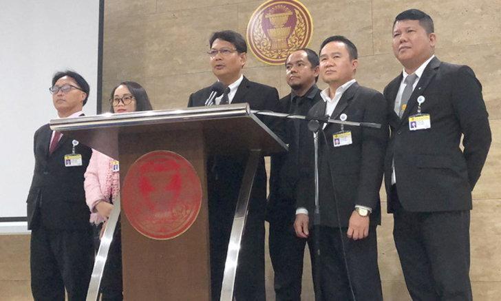 """""""ประเสริฐพงศ์"""" แฉ """"ศรีนวล"""" ทาบทามร่วมภูมิใจไทย เผยก่อนตั้งรัฐบาลข้อเสนอสูงถึง 80 ล้าน"""