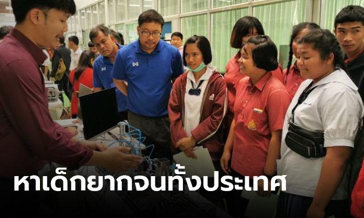 ปูพรมหาเด็กยากจนทั้งประเทศ ก.แรงงานพร้อมฝึกงาน สร้างอาชีพ เพิ่มรายได้