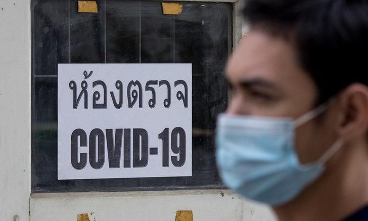 ผู้ติดเชื้อโควิด-19 ในไทย นับตั้งแต่มีการระบาด ประจำวันที่ 11 มกราคม 2564 อยู่ที่จังหวัดไหนบ้าง