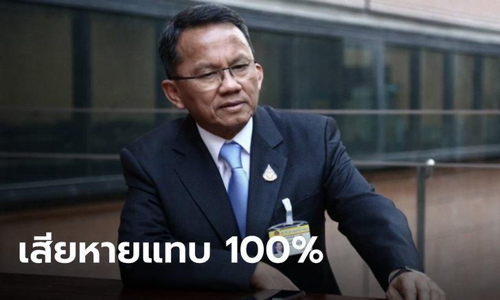 นักโทษคุกบุรีรัมย์ ยังหลบหนีอีก 1 ราย เผยเรือนจำเสียหายเกือบ 100 เปอร์เซ็นต์