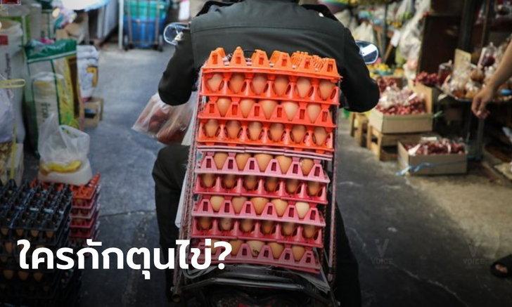"""""""จุรินทร์"""" คลอด  6 มาตรการแก้ไข่ไก่แพง-ขาดตลาด ลั่นเอาผิดคนกักตุน"""