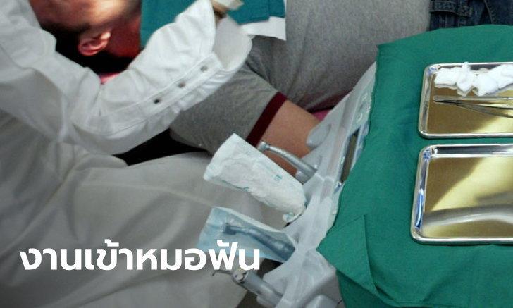 แท็กซี่โกหกหมอฟัน ปกปิดประวัติเสี่ยงไปสนามมวย ก่อนตรวจพบติดเชื้อโควิด-19