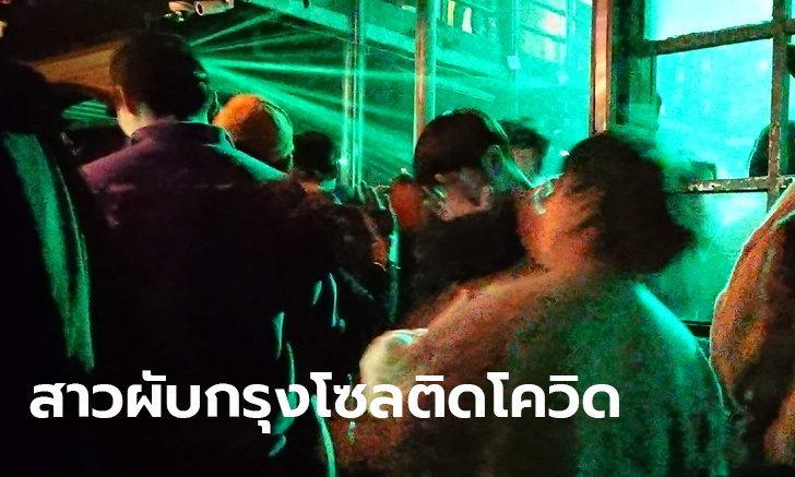 """พนักงานผับเกาหลีใต้ ติดโควิด-19 เผยสัมผัสใกล้ชิดนักร้องเคป็อป """"ยุนฮัก"""" Supernova"""