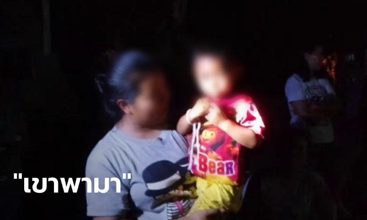 ผู้ใหญ่ขนลุก! เด็กชาย 2 ขวบ เดินไปไกลจากบ้าน 7 กม. ชาวบ้านเห็นเด็กอีกคนพามา