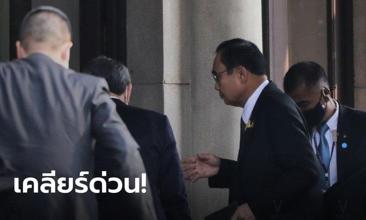 """""""บิ๊กตู่"""" ถกด่วน! หลังเหตุวุ่นที่สนามบิน คนไทยร้อยกว่าชีวิต ฝืนคำสั่งเข้าประเทศ"""