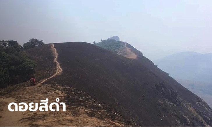 """ภาพสุดหดหู่ """"ม่อนจอง"""" จุดหมายนักเดินป่าเชียงใหม่ ถูกไฟป่าเผาเป็นเถ้าดำทั้งดอย"""