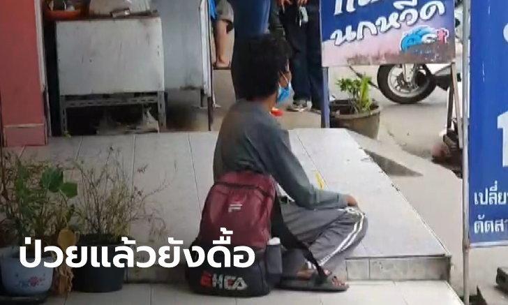 หนุ่มป่วยไข้หวัดใหญ่ ต้องสงสัยโควิด-19 หนีกักตัวจากโรงพยาบาล เจอตัวอยู่ในตลาด