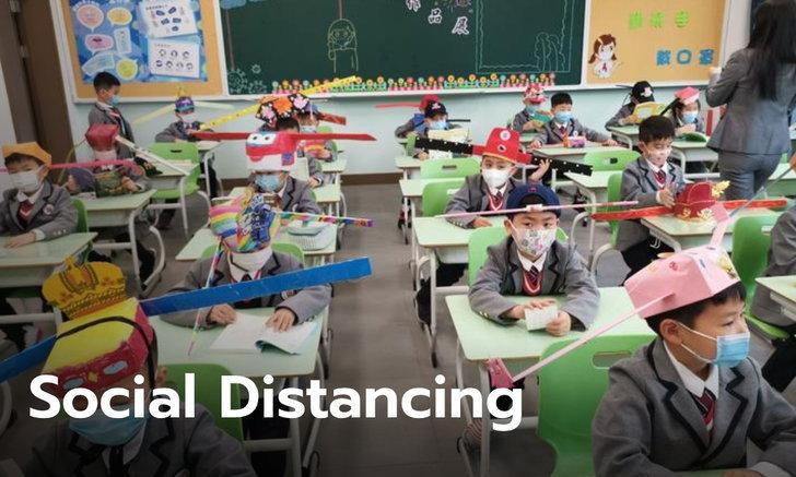 โรงเรียนประถมจีน ไอเดียเจ๋ง ให้นักเรียนใส่หมวก DIY ช่วยเว้นระยะห่าง