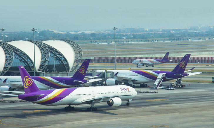 """""""การบินไทย"""" แจ้งตลาดหลักทรัพย์ขอผ่อนผันส่งงบการเงิน อ้างวิกฤตโควิด-19"""
