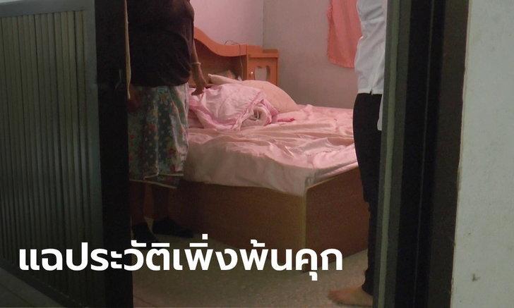 ล่าไอ้หื่นฝ่าเคอร์ฟิว บุกห้องนอนหญิงวัย 52 ปี พยายามข่มขืน