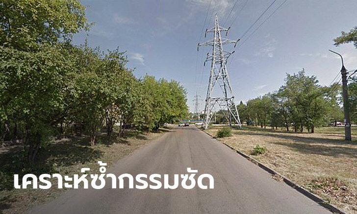 2 สาวรัสเซียสุดช้ำ! โดนข่มขืนไม่พอ ตำรวจขู่ปรับอ้างฝ่ากฎกักตัวคุมโควิด-19