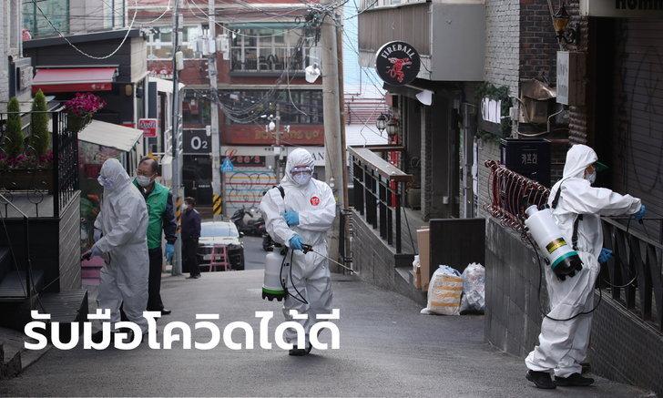 """สาธารณสุขประกาศยกเลิก """"จีน-เกาหลี"""" เป็นพื้นที่โรคติดต่ออันตรายเสี่ยงติดโควิด-19"""