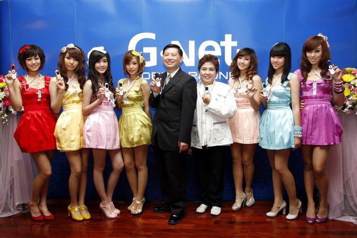 จีเนท คว้า7 สาว เซเว่นเดย์ พรีเซ็นเตอร์มือถือรุ่นใหม่