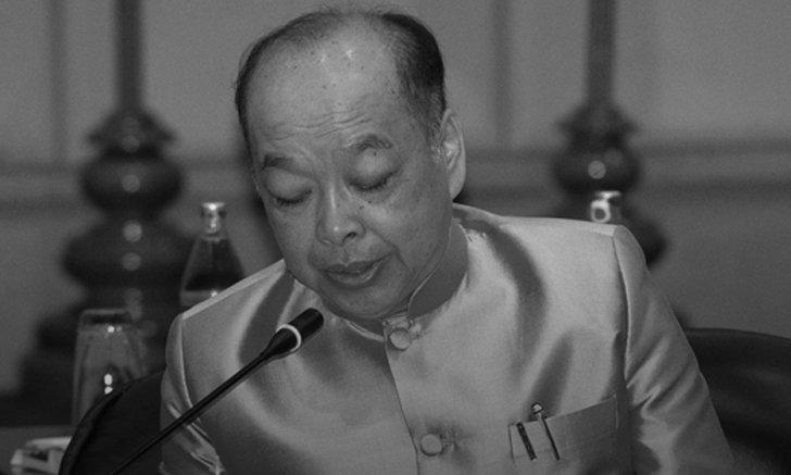สุรพงษ์ โตวิจักษณ์ชัยกุล เสียชีวิต อดีตรัฐมนตรีสมัยยิ่งลักษณ์จากโลกแล้ว ด้วยวัย 67 ปี