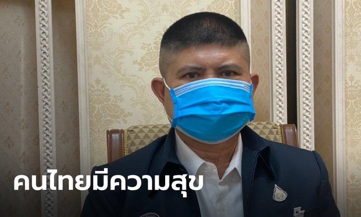 """""""แรมโบ้อีสาน"""" เผย 10 ข้อดี ตลอด 6 ปี ของรัฐบาล """"ประยุทธ์"""" ชี้คนไทยได้ความสุขกลับคืนมา"""