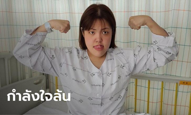 """""""ยาง ซูบิน"""" ไอดอลสายกินชาวเกาหลี ป่วยเป็นมะเร็งต่อมไทรอยด์"""
