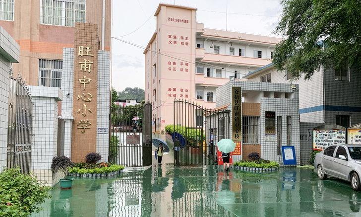 รปภ.โรงเรียนอนุบาลในจีน คลั่ง! ไล่แทงครู-นักเรียน เจ็บเกือบ 40 ราย