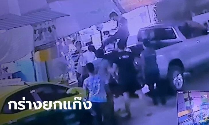 เถื่อนเกินต้าน! แก๊งฉกรรจ์รุมซ้อมผัวเมีย นักข่าวโทรแจ้งตำรวจถูกต่อยปากฉีกเย็บ 18 เข็ม