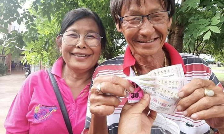เลขอายุผัวพาเฮงถูกหวย 24 ล้าน อาจารย์กรี๊ดลั่นโรงเรียนหลังรู้ผลรางวัลที่ 1