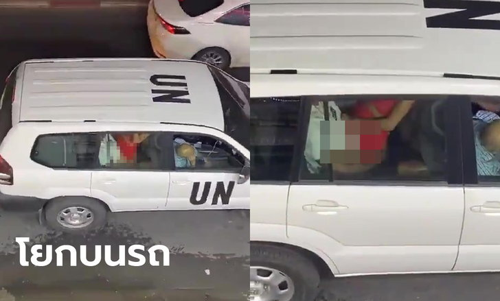 ถ่ายทัน! หนุ่มเสื้อขาว สาวชุดแดง โยกบนรถยนต์ UN ไม่แคร์กระจกใส (มีคลิป)