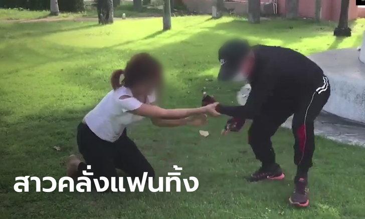 สาวคลั่งสติแตก แฟนหนุ่มพามาไหว้พระแล้วทิ้งไว้ที่วัด สุดป่วนไล่ปล้ำผู้ช่วยตำรวจ