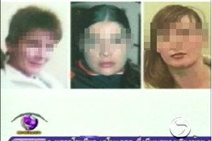 ตร.อังกฤษพบศพ 3 โสเภณีที่ถูก นศ.ปริญญาเอกฆ่า