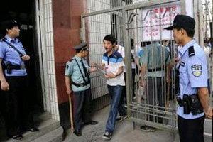 นร.ชาวจีน 3 คน ฆ่าตัวตายก่อนสอบเข้ามหาวิทยาลัย