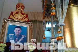 พระราชทานเพลิงศพเส ธ.แดง-นปช.อาลัยล้น