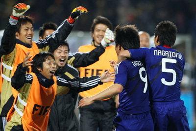 ญี่ปุ่นฟอร์มเทพฟันโคนมเละ3-1 แชมป์เก่าพ่ายสโลวาเกียตกรอบ