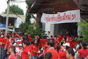 สมชาย ขอบคุณปชช.ให้กำลังใจทักษิณ