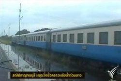 รถไฟเมืองกาญจน์หยุดวิ่งชั่วคราว หลังน้ำท่วมสูง