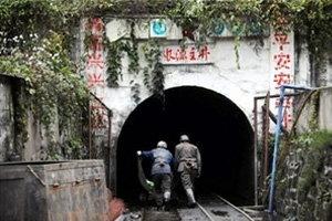 เหมืองถ่านหินจีนระเบิดตาย20ติดใต้ซาก30