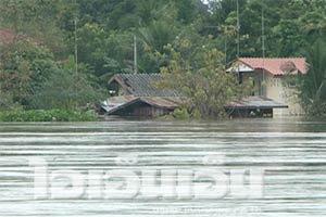 สหรัฐ แถลงการณ์เสียใจเหตุน้ำท่วมในไทย