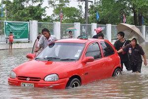 ทางหลวง แนะเลี่ยงเส้นทางยังมีน้ำขัง