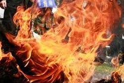 แม่โหด!ราดน้ำมันลูกชายจุดไฟเผา สาหัส 2