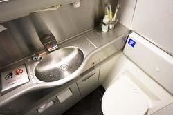 สลด! พบซากทารกในห้องน้ำเครื่องบินที่ฟิลิปปินส์